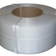 Лента упаковочная полипропиленовая фото