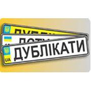 фото предложения ID 4265231