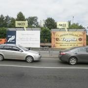 Размещение рекламы на Буффах фото