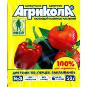 Удобрение для томатов, перцев и баклажанов Агрикола № 3