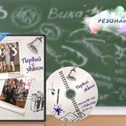Акция !!! Фотосессия за 7000 тнг. !!! Павлодар фото