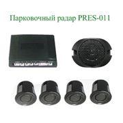 Парковочные радары PRES-01 фото