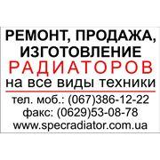 фото предложения ID 4279982