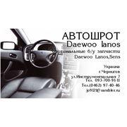 б/у запчасти Daewoo Lanos фото