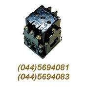 ПМЕ, пускатель ПМЕ, магнитный пускатель ПМЕ, контактор ПМЕ, пускатель электромагнитный ПМЕ, пускач фото