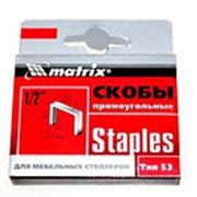 Скобы, 10 мм, для мебельного степлера, заостренные, тип 53, 1000 шт. // MATRIX 41140 фото
