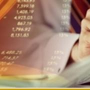 Услуги банка на рынке ценных бумаг фото
