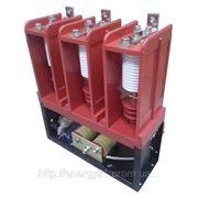 Контакторы вакуумные высоковольтные КВв 3-630/12,0-5,0 фото