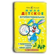 Туалетное мыло Детское с антиб.ефектом90г фото