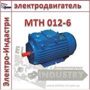Крановый электродвигатель МТН 012-6 фото