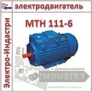 Крановый электродвигатель МТН 111-6 фото