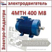 Крановый электродвигатель 4МТН 400 М8 фото