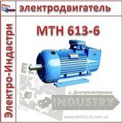 Крановый электродвигатель MTН 613-6 фото