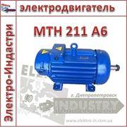 Крановый электродвигатель МТН 211 A6 фото