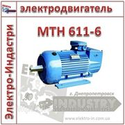 Крановый электродвигатель MTН 611-6 фото