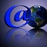Услуги доступа к глобальной сети Интернет. фото