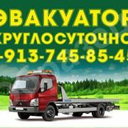 ЭВАКУАТОР  В ЗДВИНСКЕ 8-913-745-85-45 фото