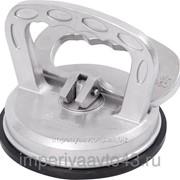 Съёмник стекол вакуумный, металлический, одинарный, 100 мм, до 50 кг МАСТАК 107-01050