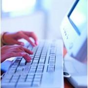 Услуги провайдеров интернет-услуг в сети Интернет в Борисполе фото