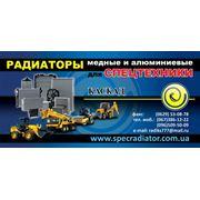 фото предложения ID 4301283