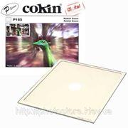 Cokin P185 Radial Zoom — фильтр эффектный (P) фото