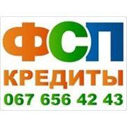 Кредит для приватного підприємця фото