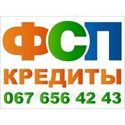 Заявка на кредит фото