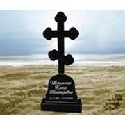 Гранитные кресты (Образцы №530) фото