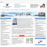 Приватизация, регистрация недвижимости, перевод категории земель и другие юридические услуги фото