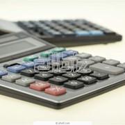 Организация бухгалтерского учета/ Постановка бухгалтерского учета фото