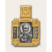"""Образок """"Священномученик Дионисий Ареопагит. Ангел Хранитель"""". фото"""