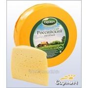 Сыр Российский Особый Сармич