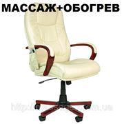 Кресло офисное с массажем и обогревом фото