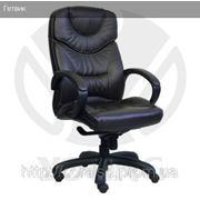 Кресло для руководителя Гетвик фото