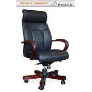Кресло Эмир для руководителя. фото