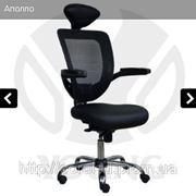 Офисное кресло АПОЛЛО фото