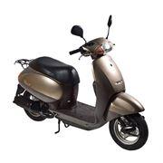 Мопед скутер Honda Tact AF 51 купить цена фото