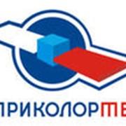 ТРИКОЛОР ТВ». фото