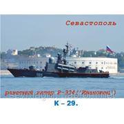 """Ракетный катер Р-334 """"Ивановец"""" фото"""