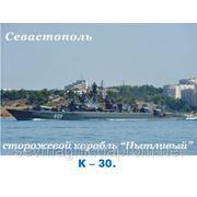 """Сторожевой корабль """"Пытливы"""" фото"""