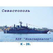 """БДК""""Новочеркасск"""" фото"""
