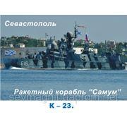 """Ракетный корабль """"Самум"""" фото"""