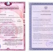 Сертификация Таможенного Союза фото
