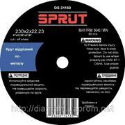 Круг отрезной по металлу Sprut 125x1x22mm фото