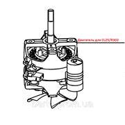 Двигатель для CL25/R302 (3074S) фото