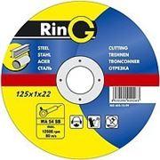 Абразивный отрезной круг (диск) по металлу RinG (РИНГ) 125 х 1,2 х 22 фото