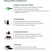 Осевые манжеты универсальные, оснастка для монтажа, продукты для автосервиса ТМ (FORCH / ФЕРХ), Германия фото