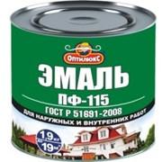Эмаль ПФ-115 Стандарт ОПТИЛЮКС 0,9кг ГОСТ фото
