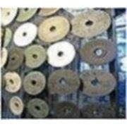 Круг для заточки 14а-серый электрокорунд, 25а-белый электрокорунд, 64с- карбит кремния в ассортименте фото