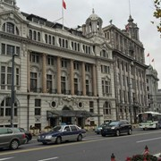 Регистрация компаний в Шанхае фото